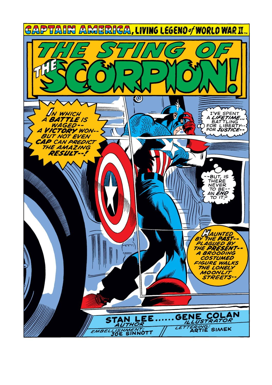 Captain America (1968) Issue #122 #36 - English 2