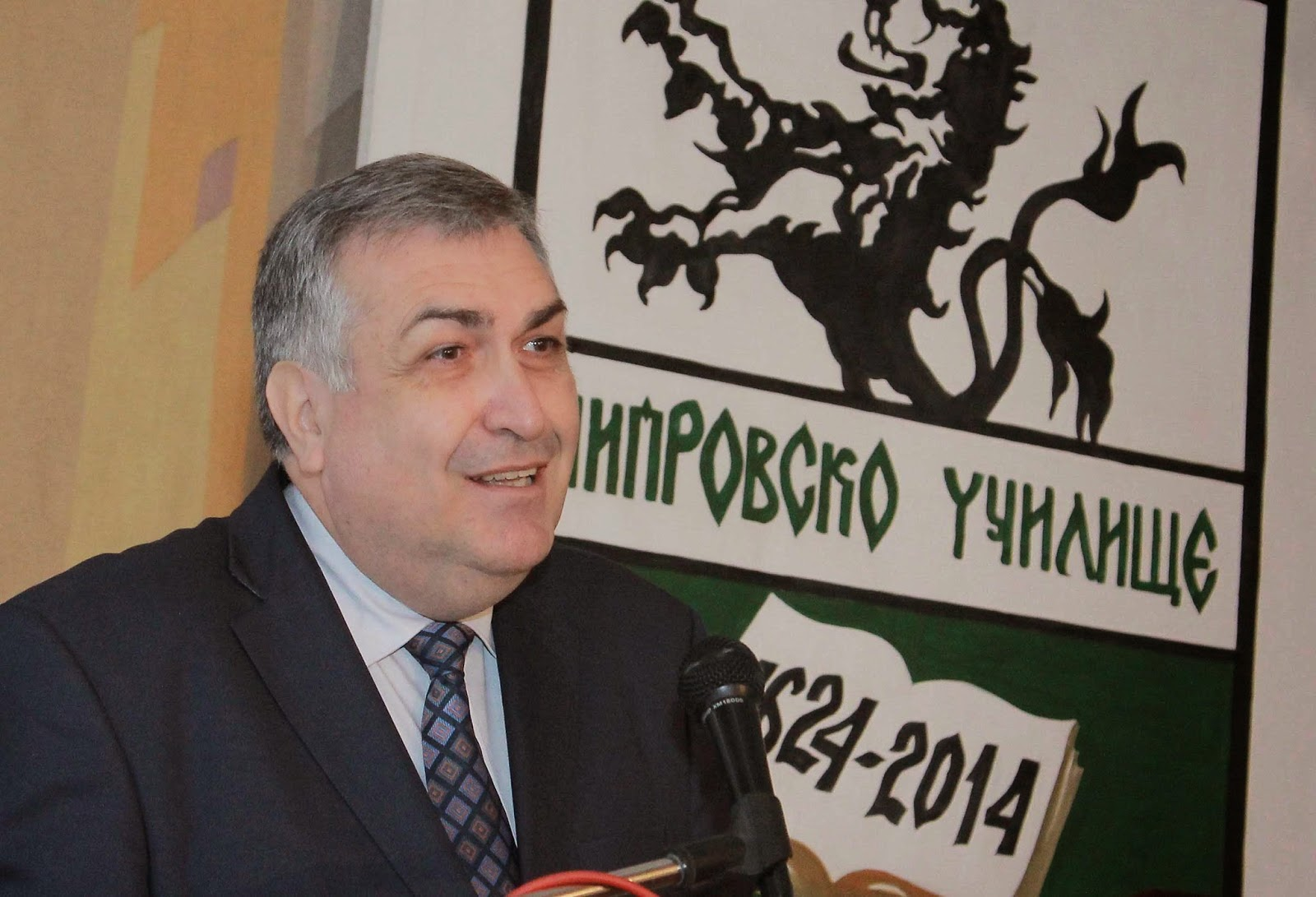 премиерът Георги Близнашки в Чипровци