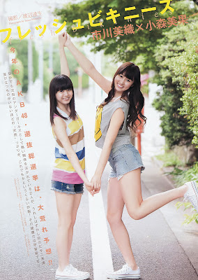 AKB48 Miori Ichikawa and Mika Komori Fresh Bikinies
