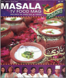 Masalah Magazine January 2013