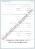 hazrat-salman-farsi-multiple-choice-questions-sindhi-notes-ix