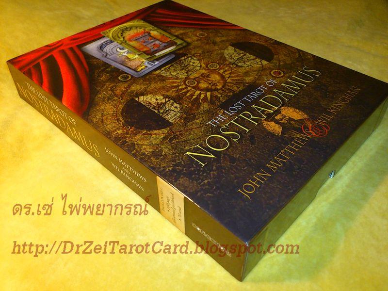 Nostradamus Tarot Box Card deck book Connections ไพ่ทาโรต์นอสตราดามุส John Caitlin Matthews Wil Kinghan Lost Tarot ไพ่ทาโรต์ที่สาบสูญของนอสตราดามุส กล่องไพ่ทาโรต์ ไพ่ยิปซี