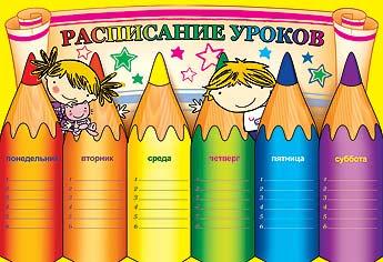 Умк 6 Класс Зубарева, Мордкович Математика And