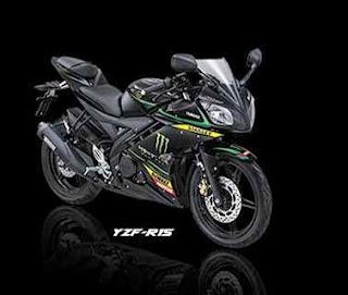 Yamaha R15 Special Motogp edition Tech3