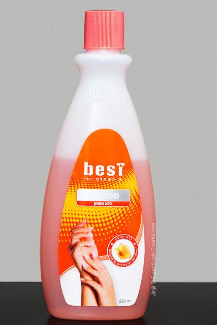 Non-acetone polish remover