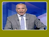 برنامج على مسؤليتى مع أحمد موسى حلقة يوم الثلاثاء 26-4-2016