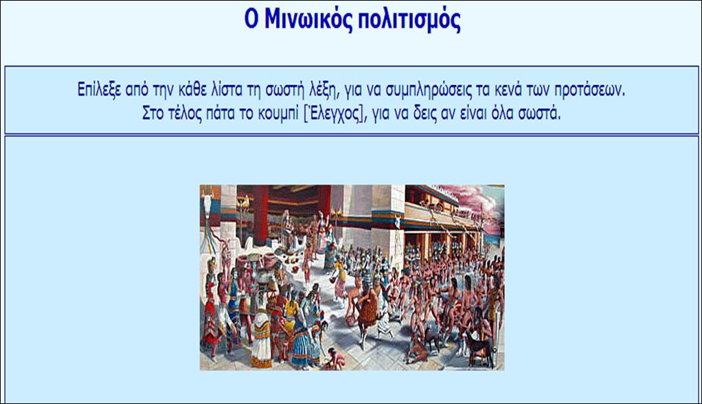 http://katsba.ueuo.com/dim/c/ist-minwikos.htm