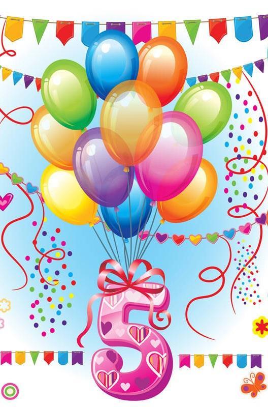 Поздравление для отличницы с днем рождения