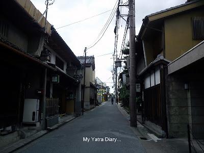 Naramachi streets, Nara - Japan
