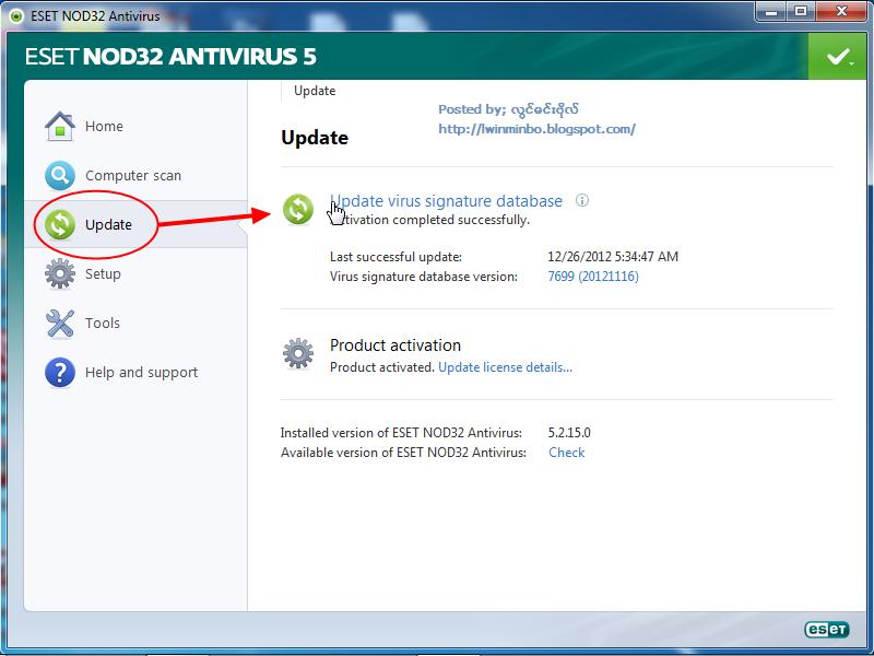 Как сделать исключение в антивирусе eset smart security