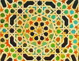 Azulejos andalusíes - siempre patrones geométricos