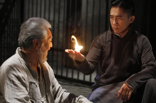 Hình ảnh phim Đại Ma Thuật Sư