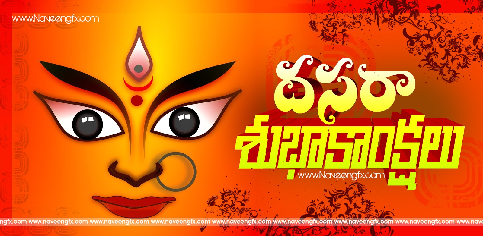 Happy vijaya dashami telugu picture quotes and greetings hd happy dussehra durga pooja telugu wishes quotes greetings and ecards for facebook m4hsunfo