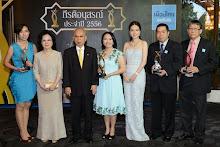 """เมืองไทยประกันภัย มอบรางวัลเกียรติยศ """"กีรติอนุสรณ์"""""""