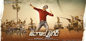 Bengal Tiger Movie wallpapers-thumbnail-8