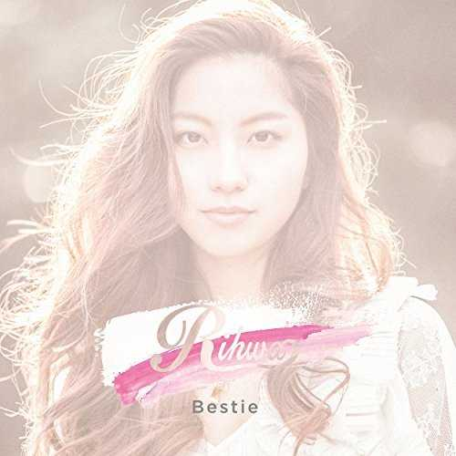 [Single] Rihwa – Bestie (2015.04.01/MP3/RAR)