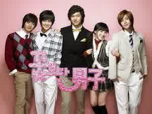 Lee Min-ho 3. Boys Before Flowers (2009)