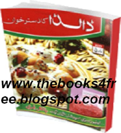 food magazine march 2013 pdf dalda ka dastarkhawn magazine march 2013
