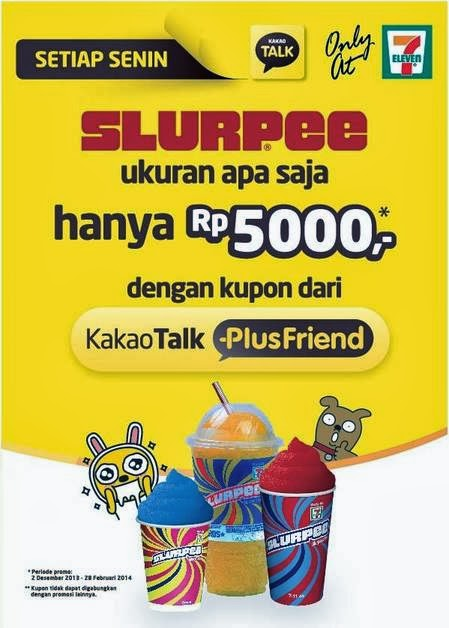 kakaotalk plus friend 7-Eleven