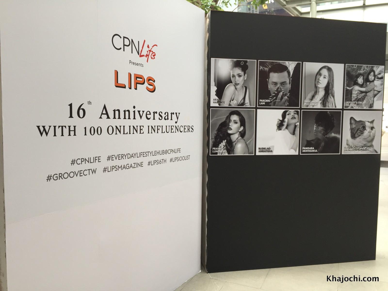 lip free escort magazine