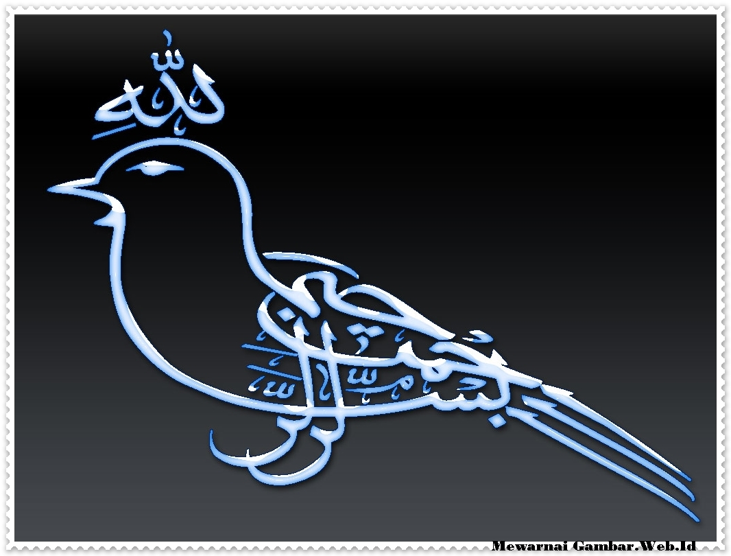 kaligrafi bismillah bentuk hewan