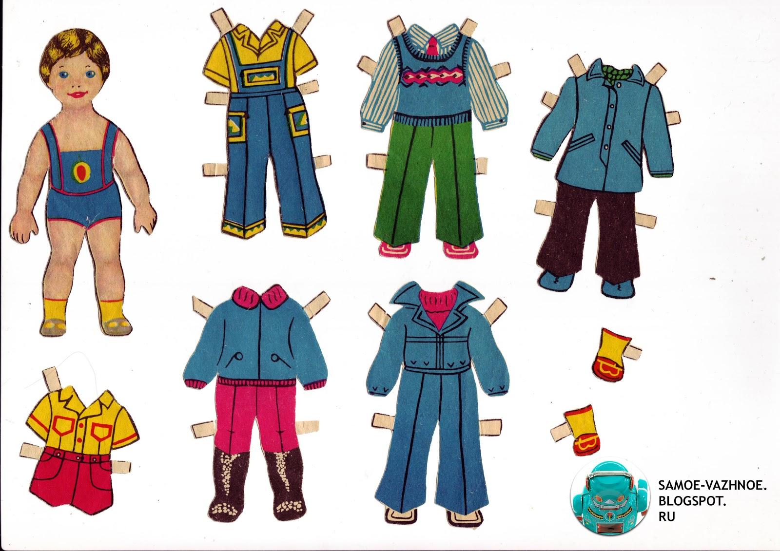 Бумажные куклы мальчик и девочка СССР