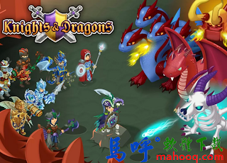 Knights And Dragons APK / APP Download,Knights & Dragons Android APP 下載,騎士與龍 APK 下載