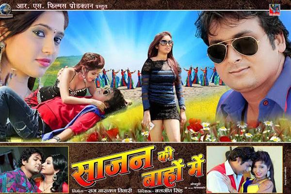 Saajan Ki Baahon Mein Release in Mumbai on 25 December