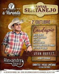Avaranda Lounge Bar Apresenta: ** JANTAR SERTANEJO **