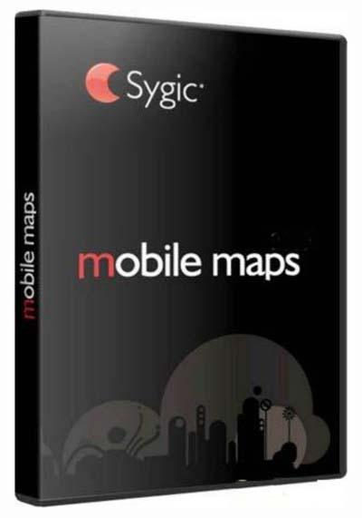 Sygic Latest World Wide Maps Download JiMz Freebies - Georgia map for sygic
