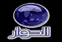 AlHiwar Tv Online