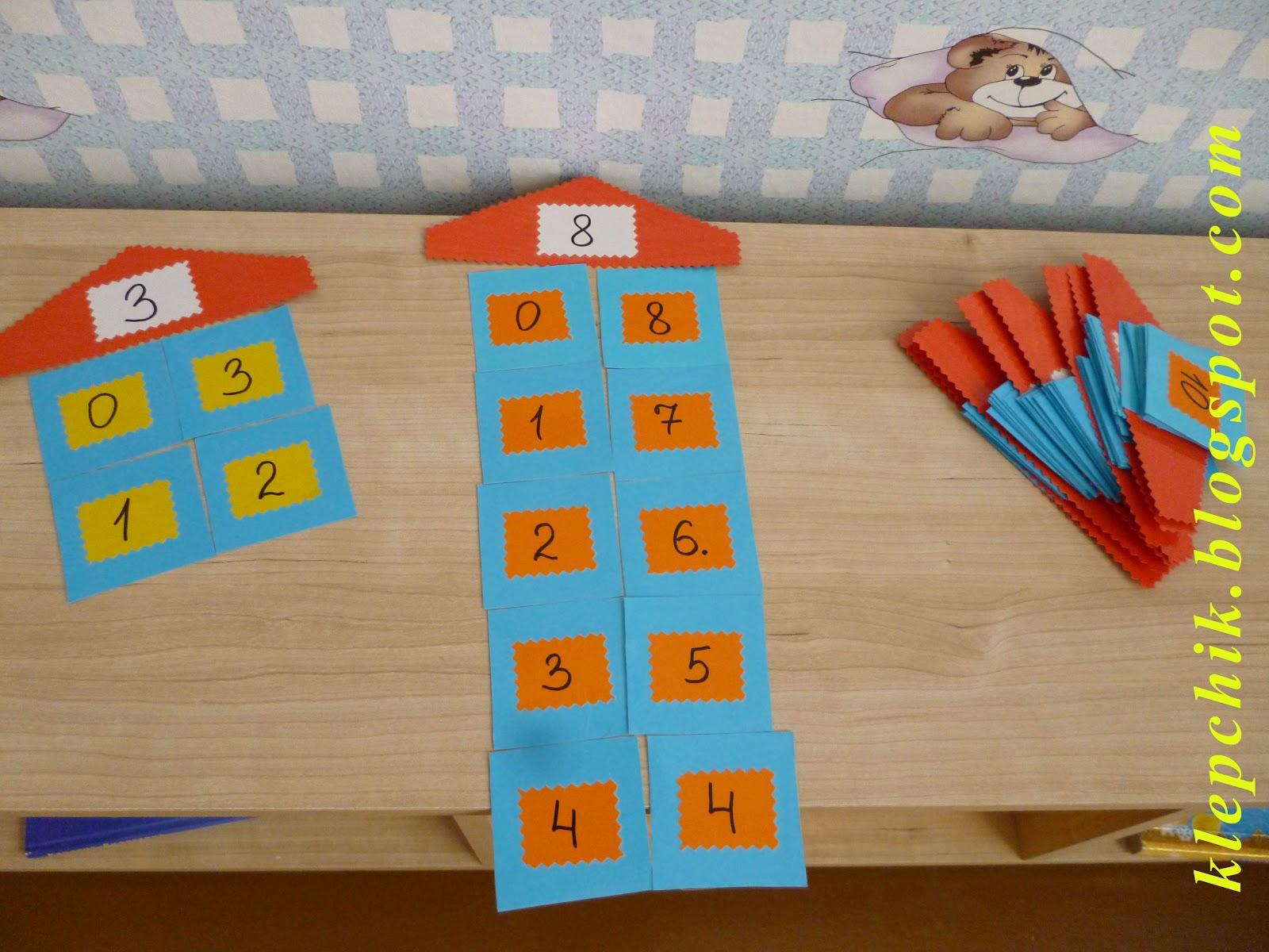 Игры для дошкольников по математике своими руками скачать