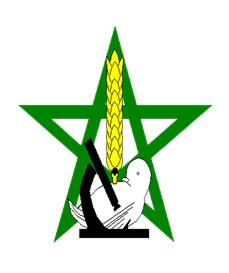 المدرسة الوطنية للفلاحة بمكناس مباراة توظيف 2 مهندسين للدولة من الدرجة الأولى تخصص الزراعة. الترشيح قبل 14 دجنبر 2015