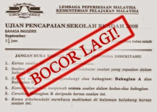 Soalan UPSR Bocor Lagi, Menteri Umum Exam Diadakan Semula (2 Gambar)