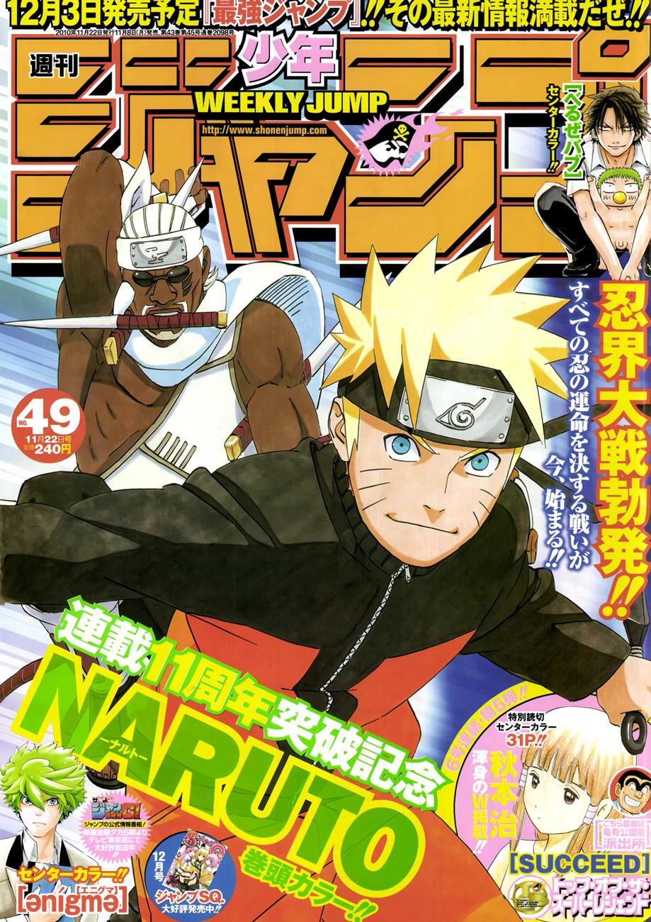 Naruto chap 515 Trang 1 - Mangak.info
