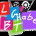 GEZİ PARKINA İLAÇ VE GIDA YARDIM TAŞIYAN LGBT AKTİVİST DARP EDİLİP GÖZ ALTINA ALIDI @LgbtBlok