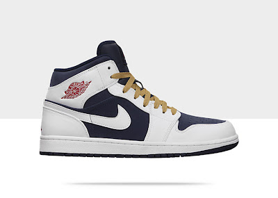 AIR JORDAN 1 PHAT MEN'S SHOE 364770-400
