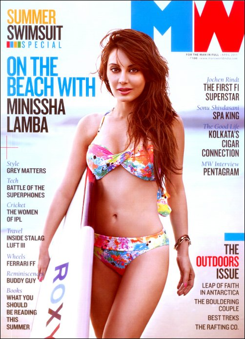Minissha Lamba Bikini Pose on MW Magazine April 2011