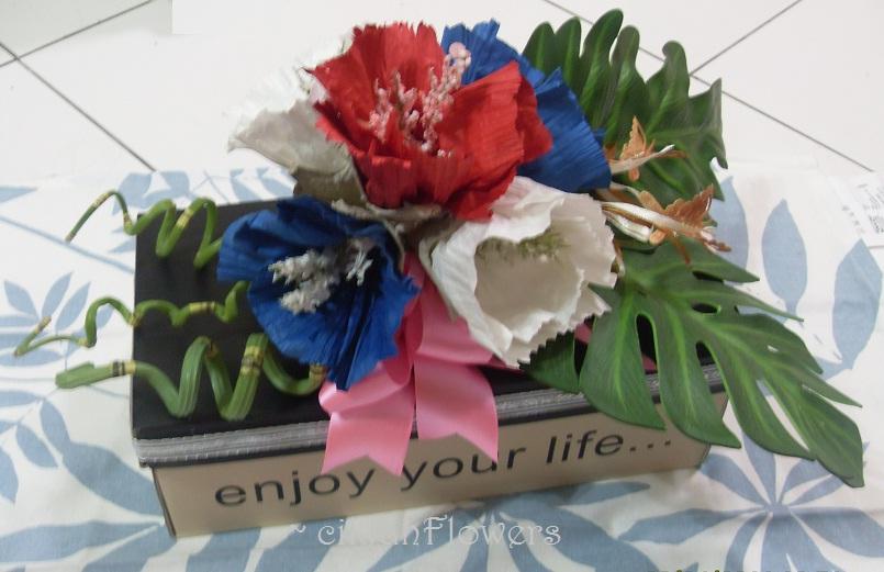 Cikjahonlineflowers flower arrangement for edora