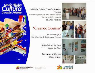 EXPOSICIÓN: CREANDO SUEÑOS