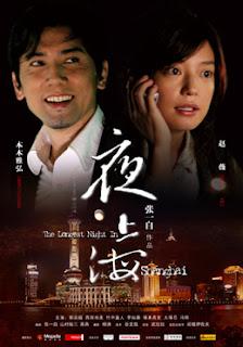 Phim Đêm Thượng Hải - Longest Night in Shanghai 2007 [Vietsub] Online