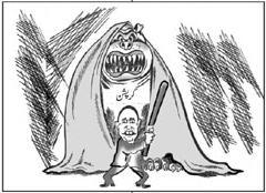 Jasarat Cartoon 30-7-2011