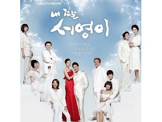 Download K-Drama My Daughter Seo Young Episode 40