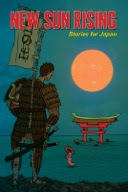 Charity Anthology: Stories for Japan