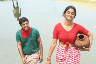 Watch Puthiya Theerangal (2012) Malayalam Movie Online