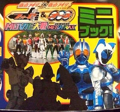Kamen Rider OOO Super TaToBa Combo?!