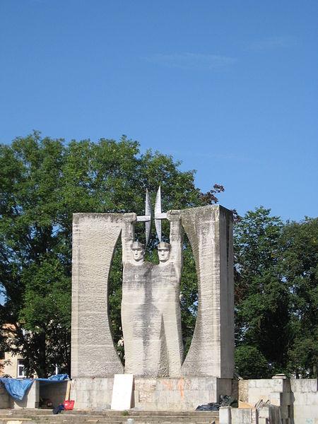 Монумент шахтерам Кохтла Ярве