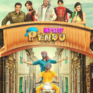 Laggi Ai Jadon Di Lyrics - Myself Pendu