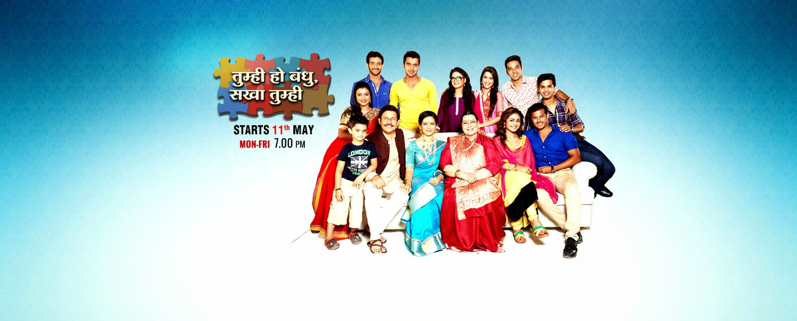 Tum Hi Ho Bandhu Sakha Tumhi tv serial on Zee TV cast and crew, story, timings, trp ratings, actress, pics, wallpaper