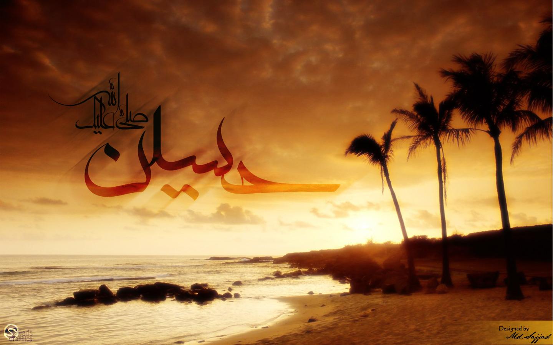 Ya Hussain Wallpapers 2013 Ghazals: Sad Ghazals A...